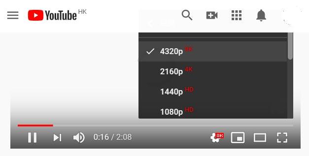 youtube油管支持上传和在线播放8K@60Hz视频