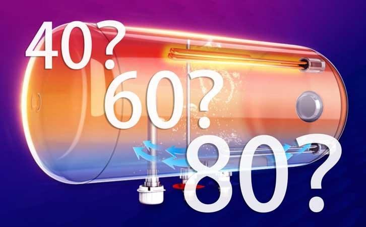储水式热水器使用人数和电费计算器