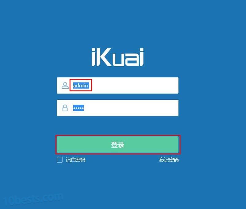 PVE安装爱快iKuai虚拟软路由教程13