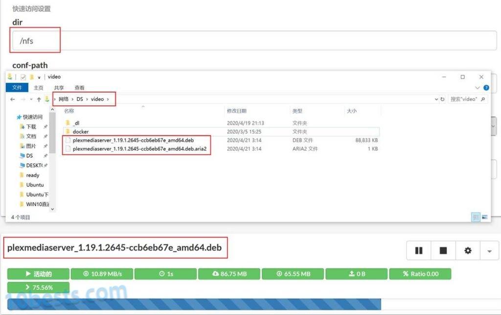 Aria2直接下载到群晖NFS共享文件夹