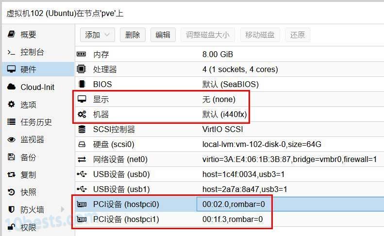 PVE下直通核显的Ubuntu虚拟机做HTPC