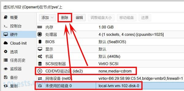 PVE安装OpenwrtLEDE软路由教程10