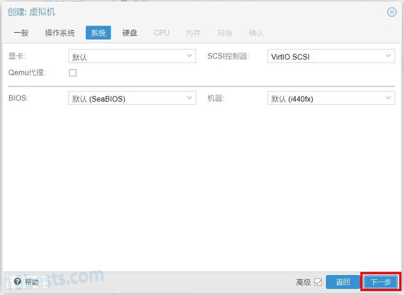 PVE安装OpenwrtLEDE软路由教程3
