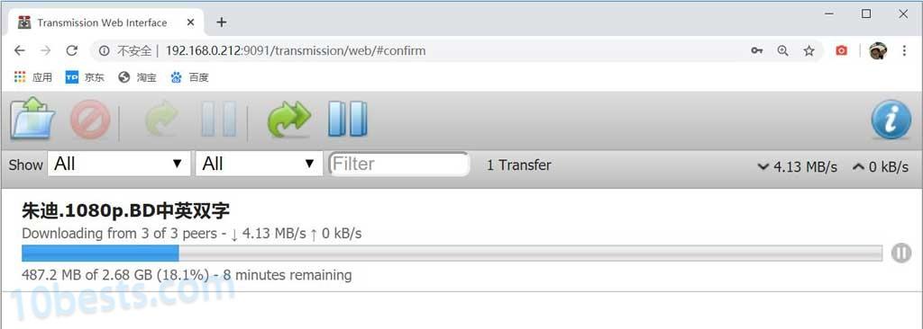 WebUI远程访问控制Transmission下载文件