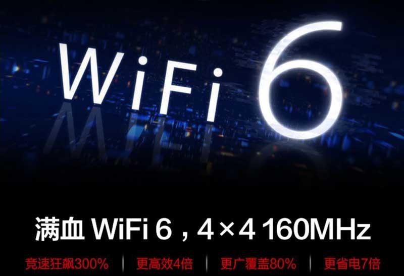 华硕RT-AX86U-Wi-Fi6路由支持160Mhz频宽