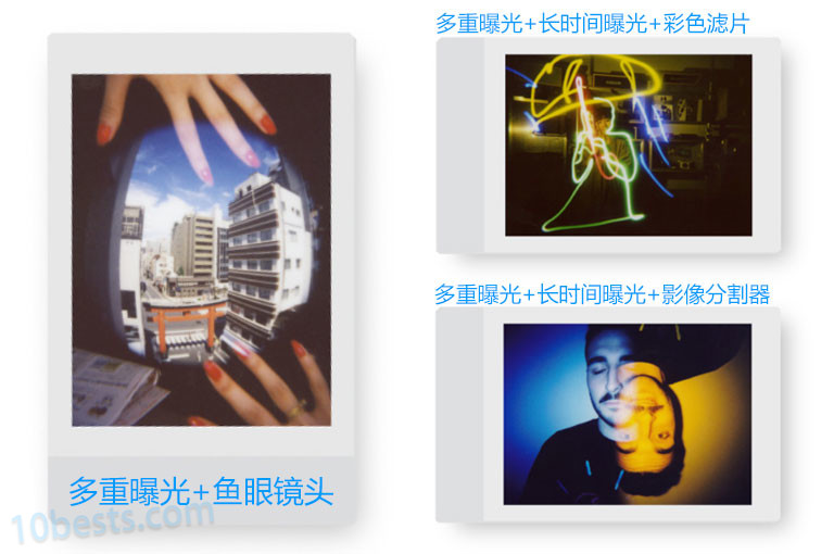 拍立得创意模式拍摄:多重曝光+长时间曝光+彩色闪光灯滤光片+影像分割器
